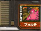File:BattleChip813.png