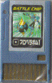 File:BattleChip157.png