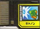 File:BattleChip513.png