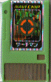 File:BattleChip317.png