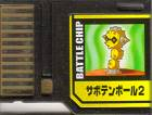 File:BattleChip688.png