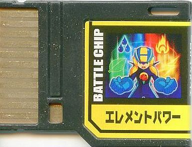 File:BattleChip801.png