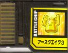 File:BattleChip549.png
