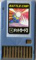 BattleChip090