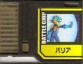 BattleChip647