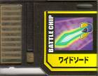 File:BattleChip561.png