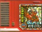 File:BattleChip859.png