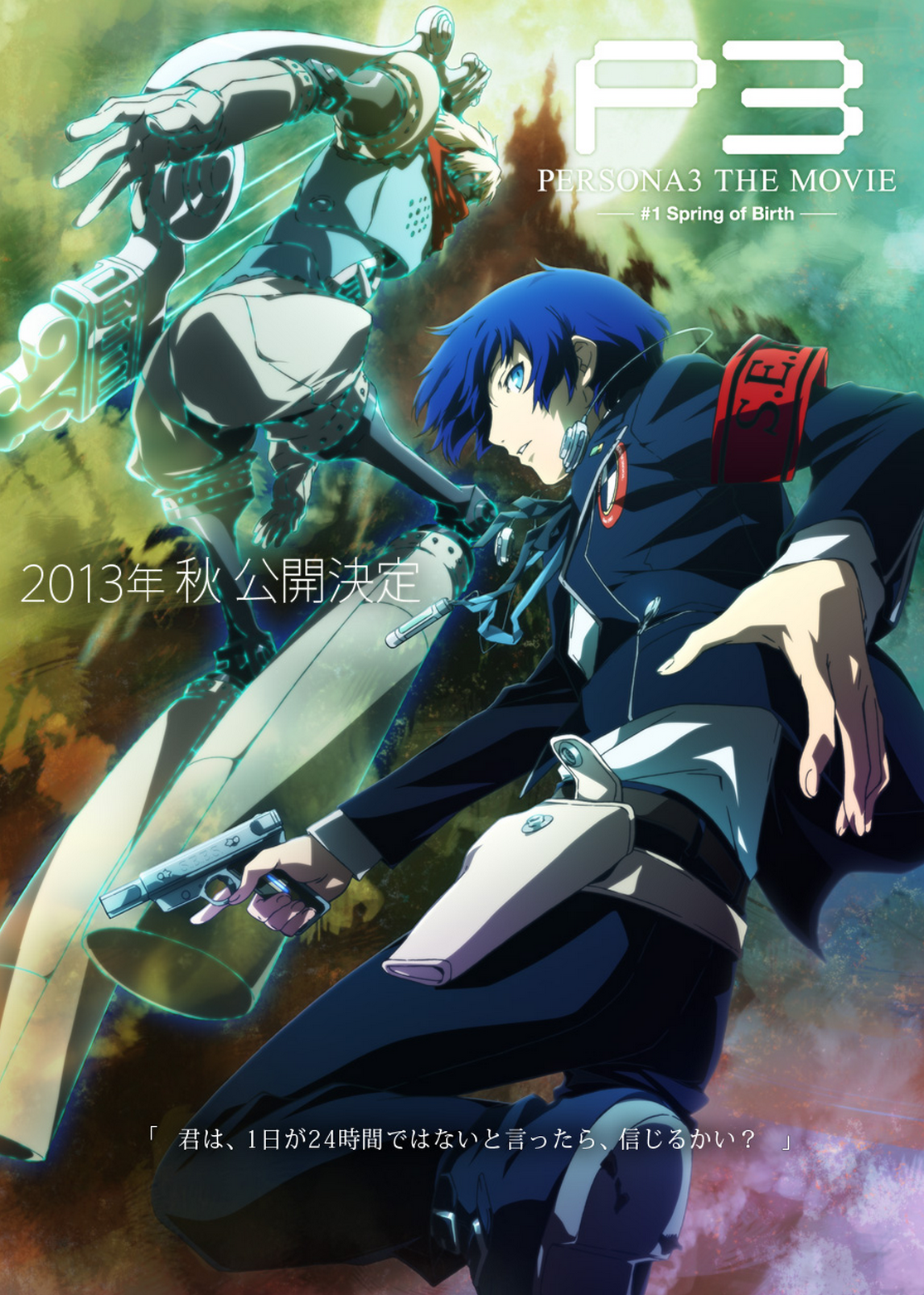 Download Persona 3 The Movie 1 : Spring of Birth Sub Indonesia