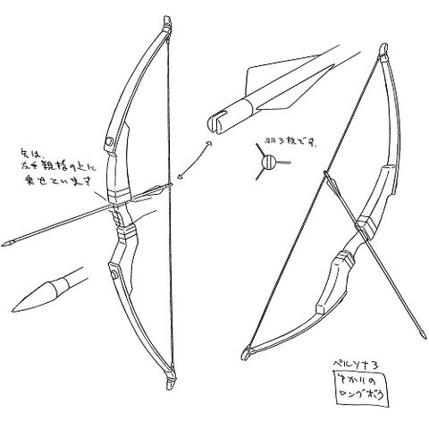 File:Yukari's main weapon 2.jpg
