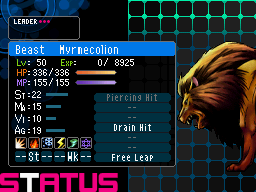 File:Myrmecolion Devil Survivor 2 (Top Screen).png