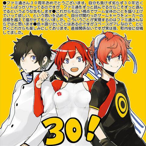 File:30th Anniversary of Famitsu of the Protagonist (Devil Survivor 2) by Suzuhito Yasuda.jpg
