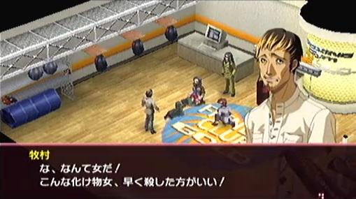File:Persona 2 Makimura annoyed.jpg