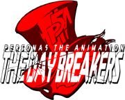 Persona 5 the Animation the Day Breakers logo