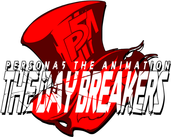 File:Persona 5 the Animation the Day Breakers logo.png