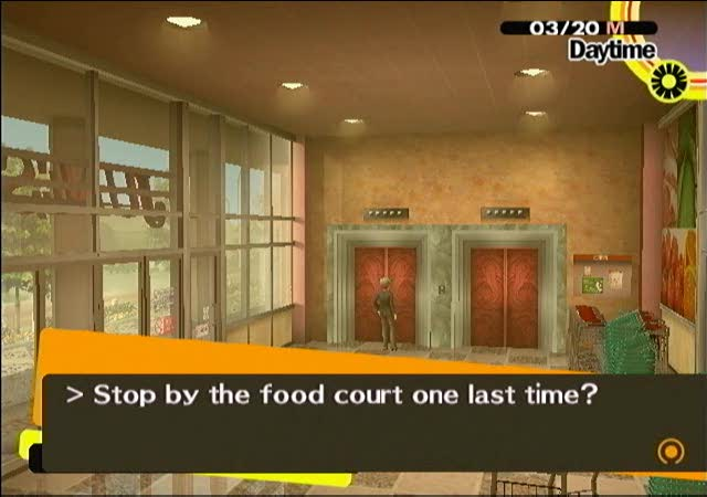 File:Persona 4 junes 5.jpg