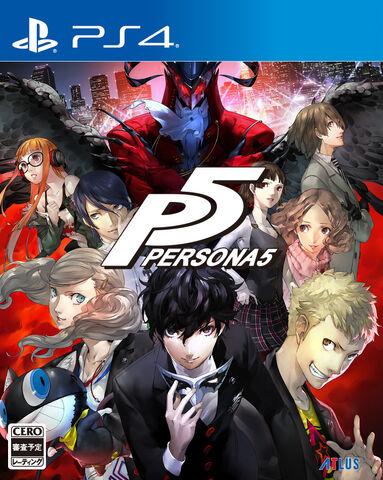 File:PERSONA5 PS4 box art.jpg