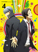 Persona 4 The Golden Animation Volume 4 DVD