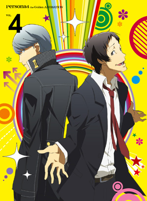 File:Persona 4 The Golden Animation Volume 4 DVD.jpg