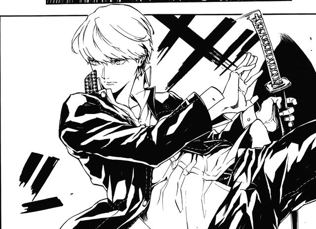 File:P4AU manga Yu Narukami.png