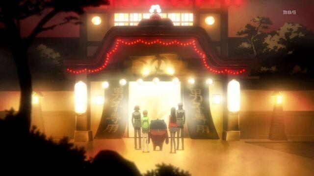File:Persona 4 Steamy Bathhouse.jpg