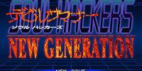 Devil Summoner: Soul Hackers New Generation