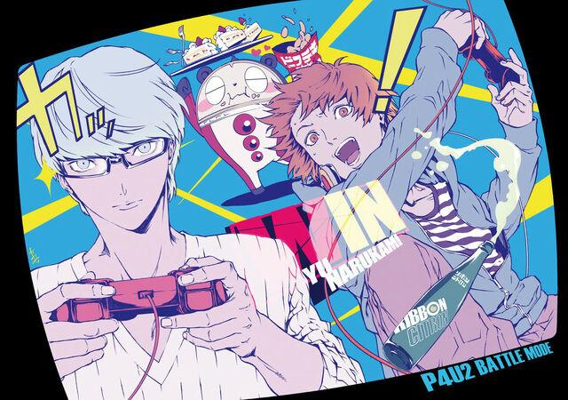 File:Persona 4 Arena Ultimax Manga Vol.1 Illustration 01.jpg