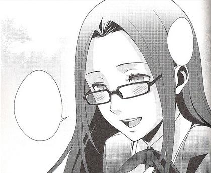File:P3 manga Chihiro.jpg