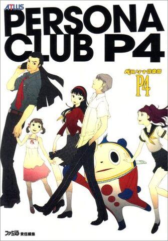 File:PersonaClubP4.jpg