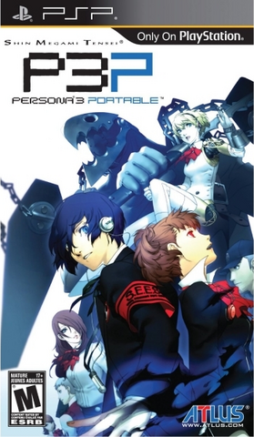 File:Persona 3.png
