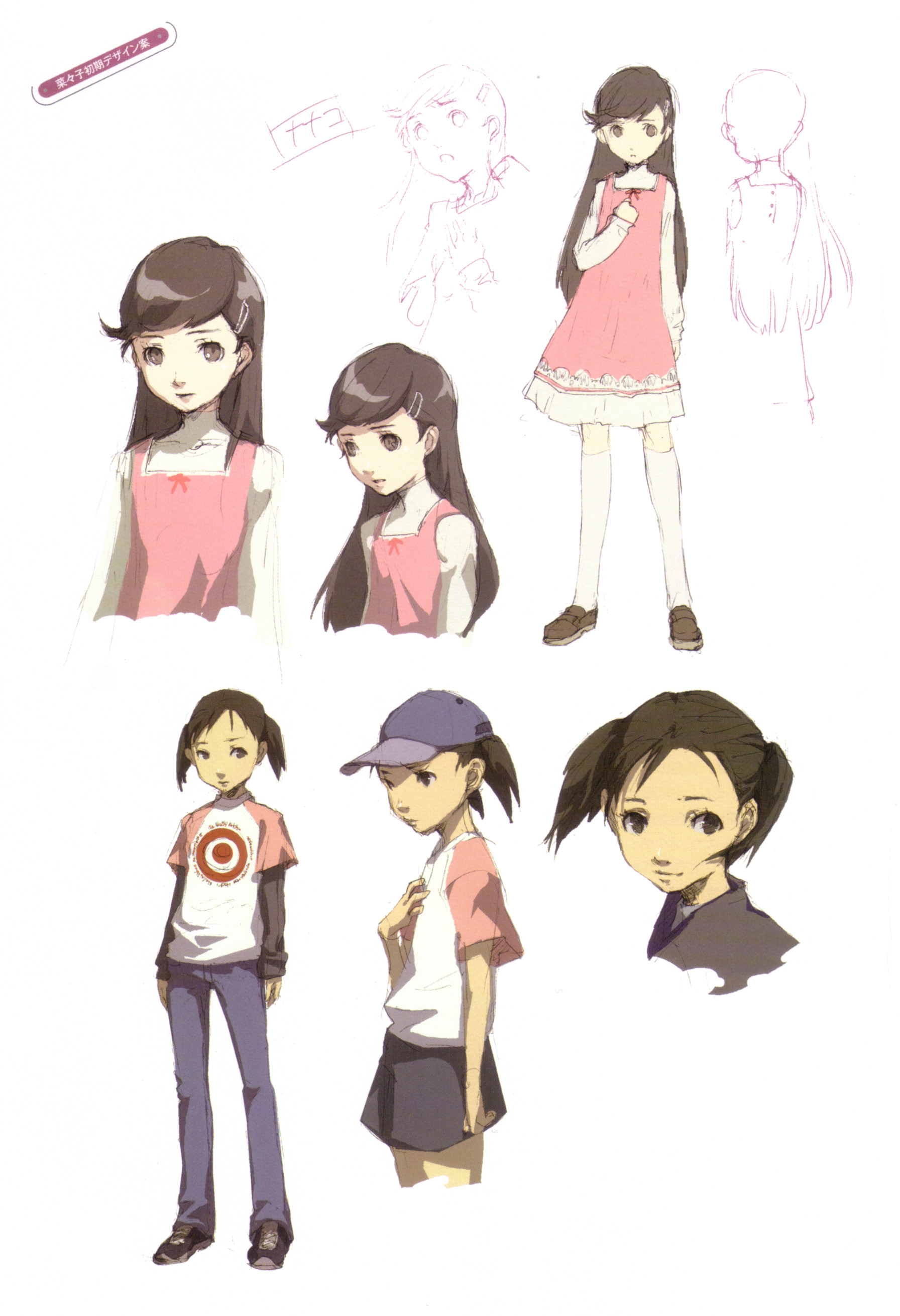Persona 4 golden help nanako with homework