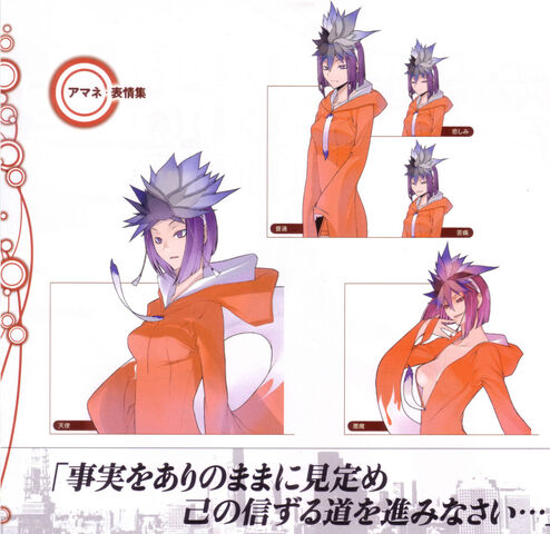 File:Amane Expressions.jpg