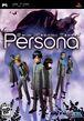 PersonaPSPNAcover