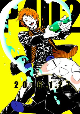 File:P4U2 advertisement illustration of Yosuke and Teddie by Rokuro Saito.png