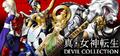 Devil Collection Title.png