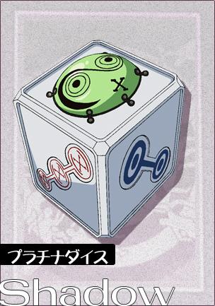 File:Platinum Dice P4 Anim.jpg