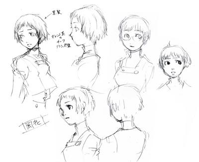 File:Persona 3 Fuuka 2.jpg