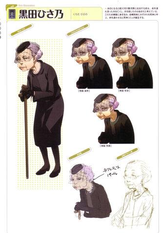 File:Hisano-Concept.jpg