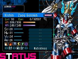 File:Zaou Gongen Devil Survivor 2 (Top Screen).png