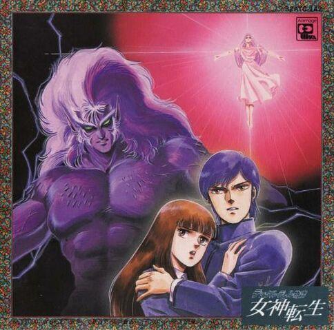 File:OVA OST Cover.jpg