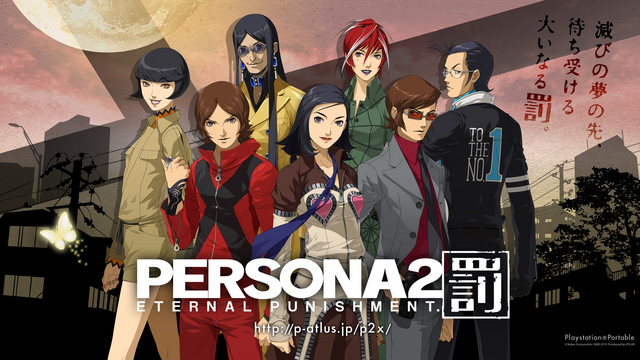 File:Persona 2 characters.png