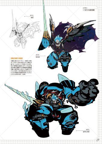 File:Concept Zeus PQ.jpg