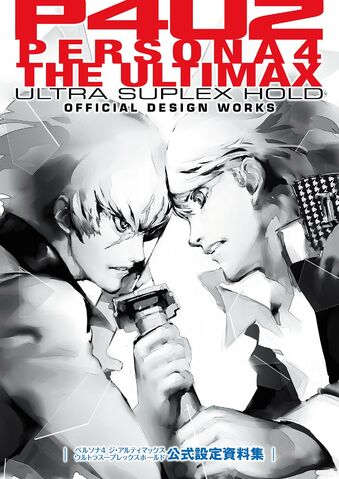 File:P4 The Ultimax Ultra Suplex Hold Official Design Works Cover.jpg