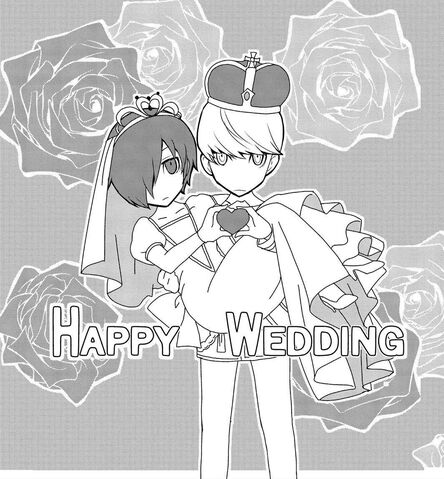 File:Persona Q Side P4 Wedding Photo.jpg