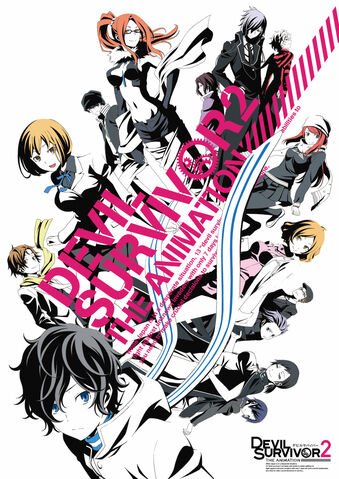 File:Devil Survivor 2 The Animation.jpg