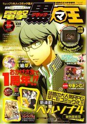 P4-Manga