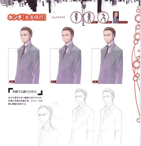 File:Yasuyuki-Page.jpg