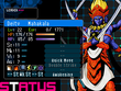Mahakala Devil Survivor 2 (Top Screen)