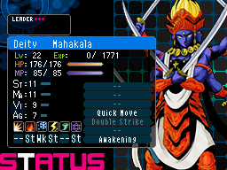 File:Mahakala Devil Survivor 2 (Top Screen).png