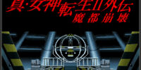 Shin Megami Tensei II Gaiden: Ma To Houkai