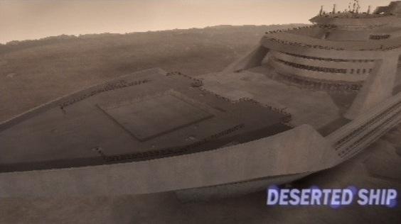 File:Deserted Ship.jpg